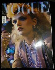 Vogue Italia 3/2005 Gemma Ward Hilary Swank Pamela Anderson Ruslana Korshunova