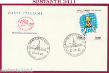 ITALIA FDC CAVALLINO ITALIA CAMPIONE DEL MONDO 1982 ANNULLO TORINO T360