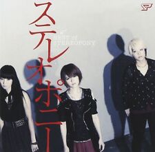 BEST of STEREOPONY CD Japanese New