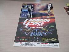 >> GUARDIAN FORCE SUCCESS SHOOT ARCADE ORIGINAL JAPAN HANDBILL FLYER CHIRASHI <<