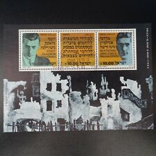 ISRAËL BLOC FEUILLET N°25 RÉVOLTE GHETTO DE VARSOVIE 1983 1er JOUR NEUF ** MNH