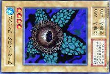 Ω YUGIOH Ω N° 17535588 Armored Starfish
