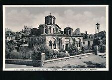 Greece THESSALONIKI religion L'Eglise de 12 Apotres c1950s? RP PPC