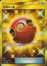 Pokemon mapa-Cherish Ball 113/094 ur oro, Secret rare | nm Korean