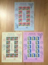 Stamps Ghana #305-307 Mi #310-312 Peaceful Use of Outer Space 1967 S/S MNH