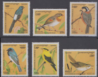 BIRD404 -   CAMBODIA 1996 BIRDS VÖGEL OISEAUX SG1532-37 MNH