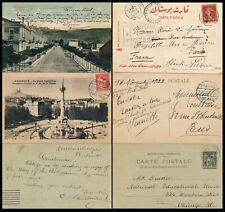 EGYPT, GREECE & TURKEY, 3 FRENCH LEVANT UNCHECKED USED POST CARDS. #A689
