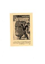 Cartolina pubblicitaria del libro Avanguardismo Rivoluzionario