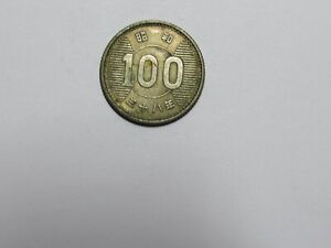Old Japan Silver Coin - 38 ( 1963 ) 100 Yen - Circulated, discolored, rim ding
