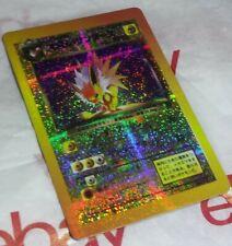 Vintage 90s STICKER Dark Jolteon TEAM ROCKET Vending Macine PRISM Pokemon Card