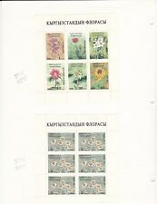 Kyrgyzstan 4 ss and 5 stamps  ( lot 1528 )