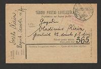 WWI-AUSTRIA-CROATIA-HUNGARY-MYLIARY POSTACRD-CENSORSHIP, ZAGREB 7-1917.