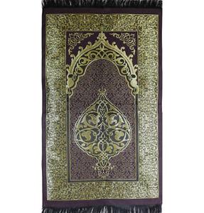 Islamic Prayer Mat Thin Woven Chenille and Taffeta Turkish Metallic Ottoman Mat