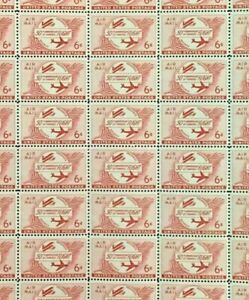 C47 Powered Flight 50th Anniversary Airmail full Mint sheet of 50 NH OG