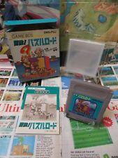 Game Boy GB:Bouken ! Puzzle Road [TOP VIC TOKAI & 1ERE EDITION 1990] Jap