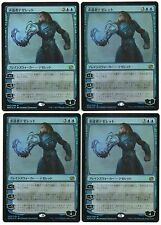 MTG Japanese Foil Tezzeret The Seeker x4 Modern Masters 2015 NM