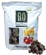 Bio Gold Bonsai Tree Feed 900g Slow Release Bonsai Fertilizer Sealed Retail Bag