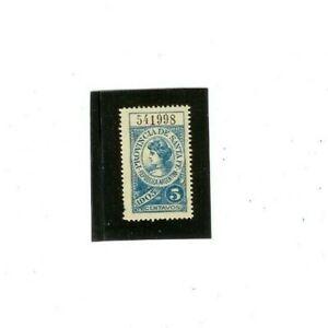 "ARGENTINA Revenue Stamp ""Provincia de Santa Fe"" MVH F-VF 5 c. value 1903 issue"