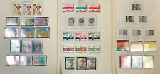 Lot of Egyptian Colony Year 1973-1990 Stamps MNH/MH/Used