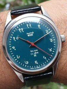HMT Janata Devanagiri Vintage Manual Winding 17 Jewels Para Shock Wrist Watch