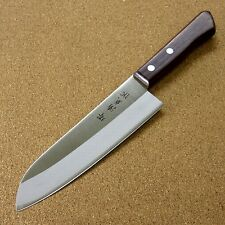Japanese Sakai Kitchen Santoku Knife 170mm 6.7 inch Lightweight 80g SEKI JAPAN