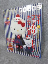 HELLO KITTY GOODS COLLECTION 6/2002 18 Catalog Sanrio Art Book Pictorial Japan *