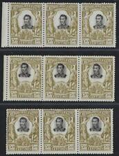 HAITI 1903 Sc 88 DISPLACED PRESIDENT 2 STRIPS OF 3 PLUS NORMALSTRIP