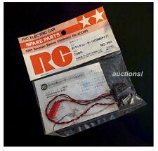 Vintage RC Tamiya 5261 Acoms BEC Battery Eliminator Circuit Old Stock