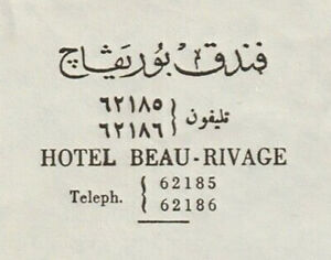 "Egypt - RARE - Vintage Document - Letterhead - Hotel ""BEAU-RIVAGE"" - Alex."