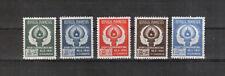 Indonesien Michelnummer 89 - 93 postfrisch (übersee:6517)