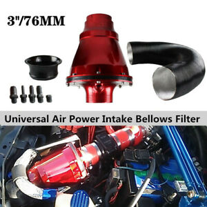 3''/76mm Steel Air Power Intake Filter Car High Flow Cold Air Inlet Cleaner Part