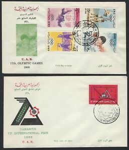 SYRIA 1960s FOUR FDCs INCLUDES OLYMPICS UN ANNIVERSARY REFUGEE YEAR DAMASCUS FAI
