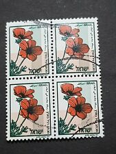 Israel: Anenome (flower); fine used block of 4