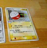 POKEMON JAPANESE CARD RARE HOLO CARTE Electrode Undone Seal 2004 041/083 1ED NM