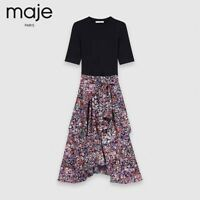 Sandro 2-in-1 Hybrid Printed Layered Dress Size S
