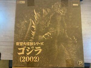 X-Plus Toho Large Kaiju Series Godzilla 2002 Large Monsters Series