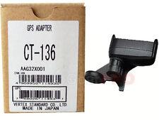 Yaesu CT-136 GPS Antenna Adaptor for FGPS-2 & VX-8R  radio cable plug