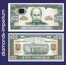 UKRAINE - 100 HRYVNJA - 1992 (UNC)
