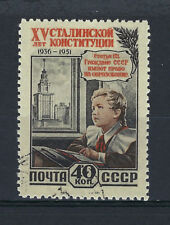 RUSSIA 1952 15th Anniv. Stalin Constitution: SG1762 FU CV £11.50