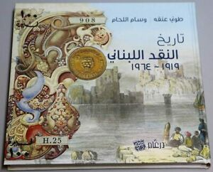 The History Of Lebanese Banknotes (1919 – 1964) Arabic Addition 2017 Best offer!