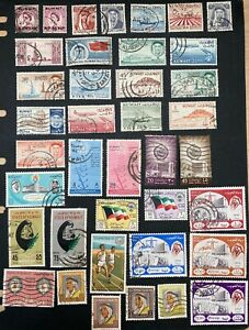 KUWAIT:   Small Mixed Collection of Used Stamps #1003