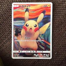 Carte Pokémon Scream Pikachu Promo / Carte Lime Set Japonais Munch Limit