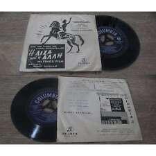 Manoy Xatziaaki - H Aiza Kai H Aaah... Rare Greek 7 PS OST Columbia SCDG 3073