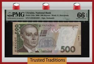 TT PK 124a 2006 UKRAINE NATIONAL BANK 500 HRYVEN PMG 66 EPQ GEM UNCIRCULATED!
