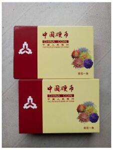 China 1 Jiao Aluminium Coin Different Year 9pcs 菊花1角 硬币 收纳盒