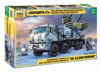 3698 Pantsir-S1 Russian self-propelled anti-aircraft missile and gun complex Zv