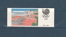 Grèce   carnet  jeux olympiques Séoul    1988  **