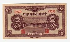Cina  China Puppet Banks  1 fen  1938  Spl   XF  pick j46   lotto  2028