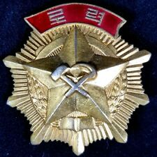 DPRK Order of Labor , Type 2