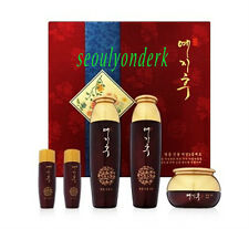 Korean Cosmetics Yezihu Herbal Skin Care Premium Jinyul Ginseng extracts 3pc Set
